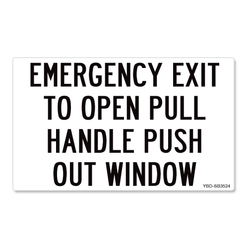 EMERGENCY EXIT WINDOW DECAL